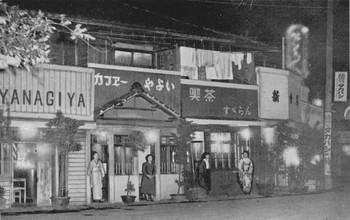 6-16 「赤線」新小岩・丸健(内外タイムス19531127).jpg