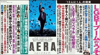 AERA20170612.jpg