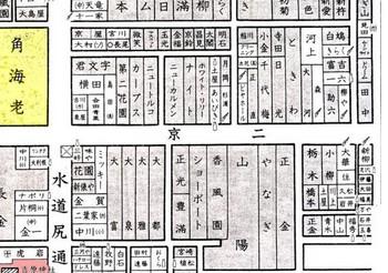 「赤線」新吉原・京二通.jpg