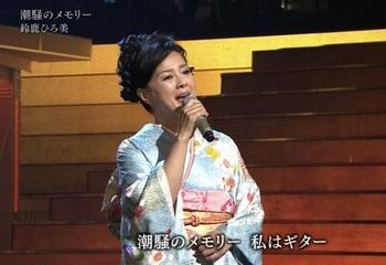 あまちゃん10 (2).jpg