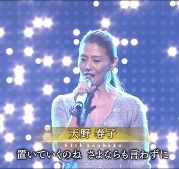 あまちゃん8 (2).jpg