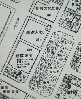 イプセン(1965) (2) - コピー.JPG