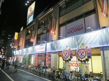 イプセン(現況) (1) - コピー.JPG