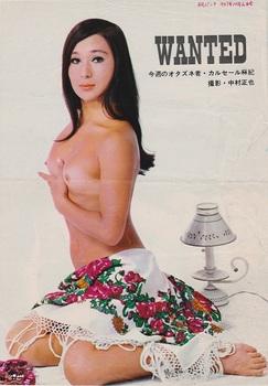 カルーセル麻紀(1967)1 (2).jpg