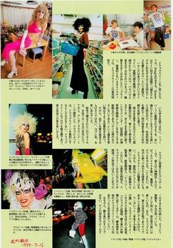ドラァグクイーン(『週刊朝日』19990716) (2) - コピー.jpg