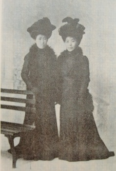 久世三千子(左) (1).JPG