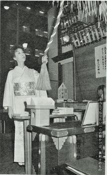 光岡優(『週刊アサヒ芸能』19850214) (3) - コピー.jpg
