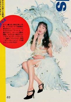 奥田菜津子() (2).jpg