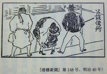 女性の立小便.JPG