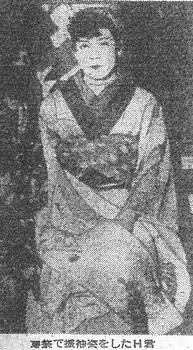 女装の好きな男(『内外タイムス』19561205)2 (2).jpg