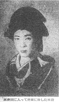 女装の好きな男(『内外タイムス』19561205)3 (2).jpg