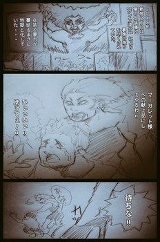 女装バトル漫画.jpg