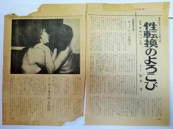 山崎淳子コレクション (2) - コピー.JPG