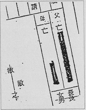布川敏(戸籍)2.jpg