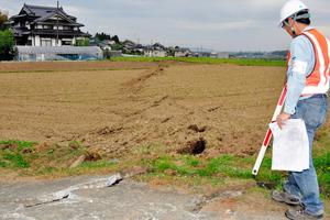 布田川断層2.jpg