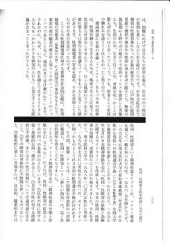 性別を越えて生きる (3).jpg