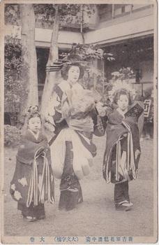 新吉原花魁道中(大文字楼・大巻)8 - コピー.jpg