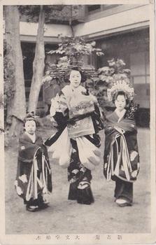 新吉原花魁道中(大文字楼・柏木)1 - コピー.jpg