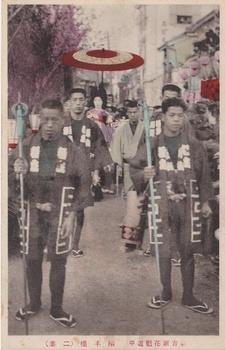 新吉原花魁道中(稲本楼・二葉)1 (2).jpg