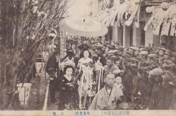 新吉原花魁道中(角海老楼・大巻)1 (2).jpg