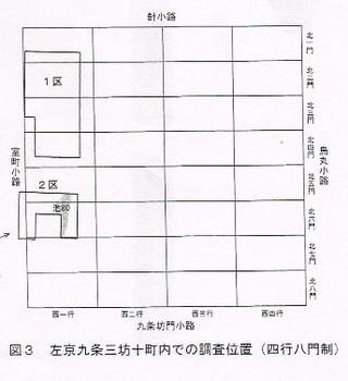 施薬院木簡5 .jpg