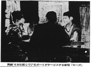 日本観光新聞19601014 (写真1).jpg