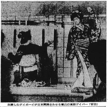 日本観光新聞19601014 (写真2).jpg