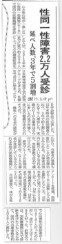 日経新聞20170118.jpg