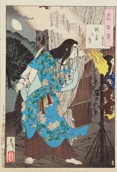 月岡芳年「月百姿 賊巣の月 小碓皇子」(1885~92).jpg