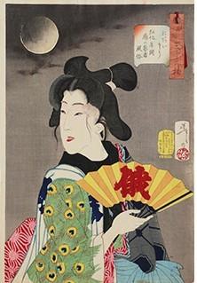 月岡芳年「風俗三十二相 にあいさう弘化年間廓の芸者風俗」(1888).jpg