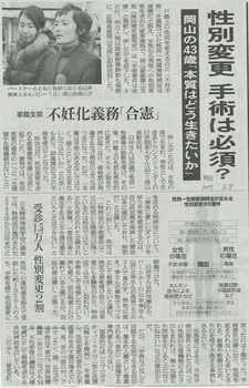 朝日新聞170208.jpg