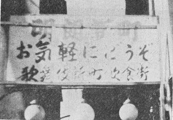 歌舞伎新町 (2).jpg