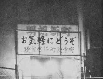 歌舞伎新町2 (3).jpg