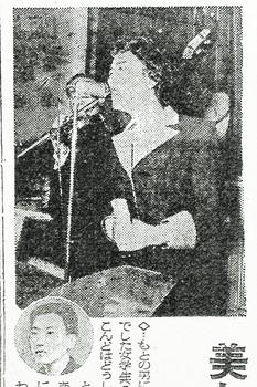 永井明子『東京タイムズ』19530913)2.jpg