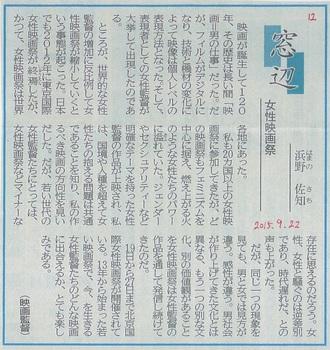 浜野エッセー12.jpg