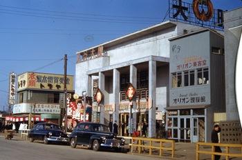 渋谷大映(1950年1月).jpg