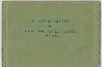 演劇研究会会員名簿(1956年5月) (2).jpg