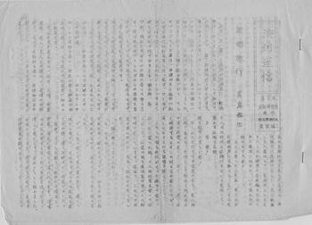 演劇通信5-1 (2).jpg