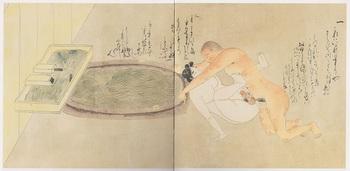 稚児之草紙(模本・大英博物館)(2).jpg