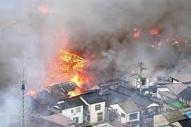 糸魚川大火.jpg