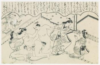 菱川師宣「若衆遊伽羅之枕」(1675年)2(2).jpg