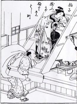 陰間(左).jpg