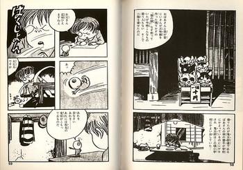 鬼太郎10.jpg
