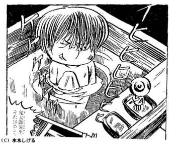 鬼太郎9.jpg
