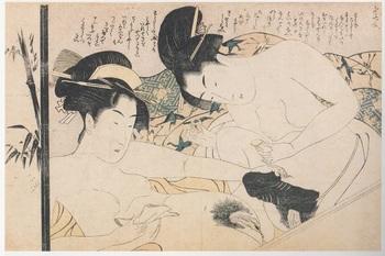 鳥橋斎栄里「婦美の清書」(1801)(2).jpg