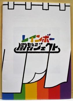 IMG_1429 - コピー.JPG