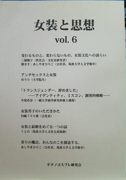IMG_5746 - コピー.JPG