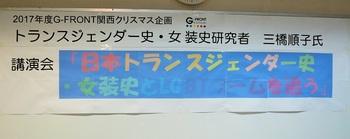 IMG_7931.JPG