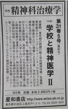 IMG_8016.JPG