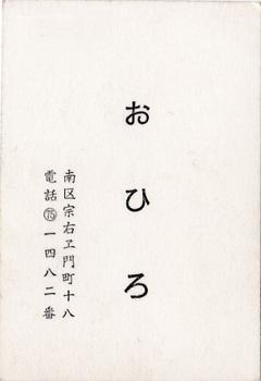 fu5-23-2(2).jpg